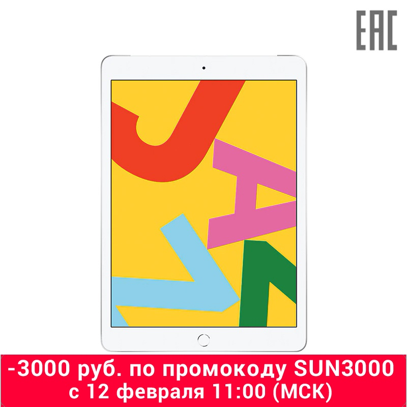 "Tablet Apple IPad 10,2 ""Wi-Fi + Cellular 32 GB (2019)"