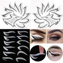 24 pçs eyeliner sombra estênceis 2 em 1 modelo de maquiagem adesivo cartão 12 estilos não tecido 3 minutos ferramenta de moldagem fácil de usar