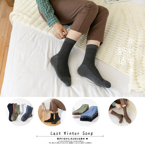 Image 5 - 10 Pairs New Autumn Winter Mens Socks Cotton Casual Socks Mens Vertical stripes Solid Color Male Socks High Quality