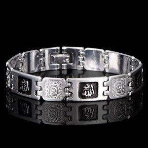 Image 4 - Nova moda ouro prata cor muçulmano allah pulseiras para homens e mulheres de alta qualidade islam religião presente & jewlery oriente médio