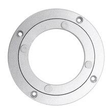 Алюминиевый Вращающийся поворотный стол подшипниковая поворотная пластина 5 дюймов серебро