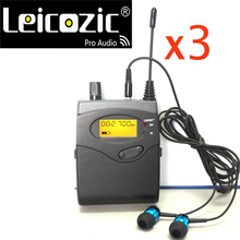 Leicozic 3 ชิ้น BK2050 เครื่องรับ SR2050 IEM monitor เครื่องรับสัญญาณสำหรับ monitor ระบบหูฟังจอภาพ professional monitor