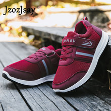Women Summer Shoes 2020 Hot sale mesh breathable sneakers women non Slip mesh casual shoes woman tenis feminino(China)
