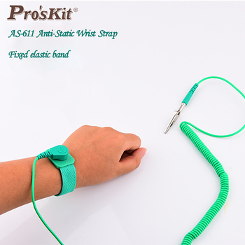 Pro'sKit 3m green wired anti-static wrist strap AS-611 rubber plug + alligator collet TPR elastic plastic anti-static bracelet anti static wrist strap gram static wrist band tester 498 anti static quick 498 grounding wire detection instrument