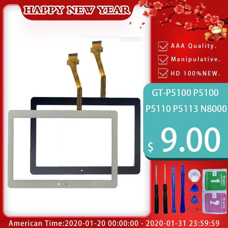 10.1'' Inch For Samsung Galaxy Tab 2 GT-P5100 P5100 P5110 P5113 N8000 Touch Screen Glass Panel Replacement Free Shipping