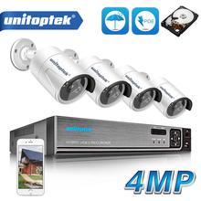 Plug And Play 4CH POE NVR комплект CCTV система 1080P 4MP IP камера наружная IP66 Водонепроницаемая камера видеонаблюдения комплект P2P
