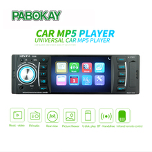Mp5 auto media player usb bluetooth áudio rádio do carro multimidia 12v fm hd 7 \