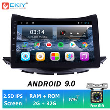 EKIY IPS Android 9,0 Car Radio reproductor Multimedia para Chevrolet TRAX 2017 estéreo para coche reproductor de Video de Audio Wifi BT FM unidad de DVD(China)