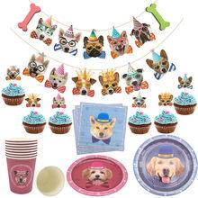 1 conjunto bonito do cão aniversário copo de papel placa guardanapo festa bunting crianças feliz aniversário banner festa chá de fraldas decoração suprimentos