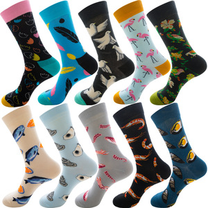 Image 4 - 10 çift renkli erkek çorabı Hip Hop kaykay mutlu penye pamuk komik mürettebat çorap noel hediyesi Calcetines De Hombre