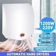Warmtoo большой ветрогенератор 1200 Вт автоматическая сушилка для рук умный дом инфракрасный датчик сушилка для рук Интеллектуальный температу...