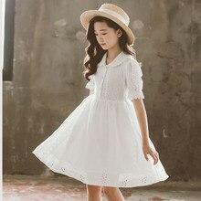 Белые классические королевские диванные комплекты; Элегантные платья принцесс для девочек в винтажном стиле; Праздничный костюм на день ро...