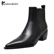 Купить с кэшбэком Haoshen&Girl Genuine Cow Leather Shoes Retro Women Ankle Boots Pointed Toe Heels Shoes Autumn Brand Sexy Booties Footwear