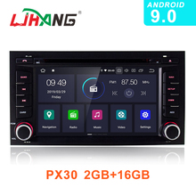 2015 Ljhang IPS Radio