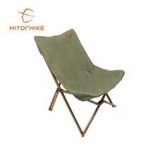 Hitorhike móveis de acampamento cadeira de acampamento portátil grão de madeira cadeira dobrável de alumínio confortável caminhadas cadeira