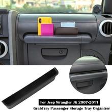 Автомобильные аксессуары, подлокотник из АБС-пластика для двери автомобиля, лоток для хранения, органайзер для 2007-2010 Jeep Wrangler JK JKU
