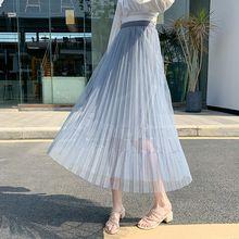 Плиссированная юбка для женщин с высокой талией из бисера Сексуальная
