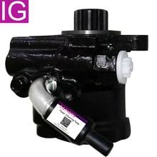 New Power Steering Pump For Toyota Land Cruiser 90 2.7 3.0 D-4D 3.0 D-4D 4WD 3.0 TD 3.4i 24V 4.2 TD 4.7 1997-2017 for vw t4 90 03 mk2 96 06 2 4d 2 5tdi power steering pump 7d0422155 2d0422155c jpr294 jpr 7d0422155 1h0145157 1h0145157x