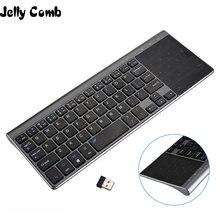 Желе расческа беспроводная клавиатура с номером тачпад для ноутбука