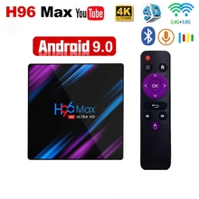 Android 9.0 TV Box H96 MAX Rockchip RK3318 2GB RAM 16GB H.26