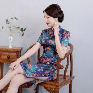 Image 2 - 2020 promosyon kat uzunlukta yüksek Quinceanera bahar yeni ipek Cheongsam kadınlar uzun Retro Fit kısa kollu elbise toptan