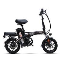 Spor ve Eğlence'ten Elektrikli Bisiklet'de Mini bisiklet katlanır elektrikli bisiklet 14 inç tekerlek Motor E bisiklet elektrikli bisiklet Scooter 48V lityum pil