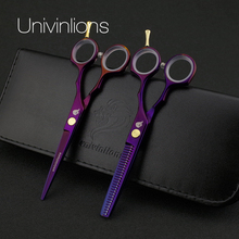 "5.5"" titanium purple cutting scissors hairdresser razor hairdressing scissors haircut hot scissors kit salon hair clipper kids"