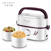 Mini Electric Cooker Small Lunch Box Rice Cooker Thermal Lunch Box Steamed Rice Smart Cooking Heating Thermal Cooker Food Warmer