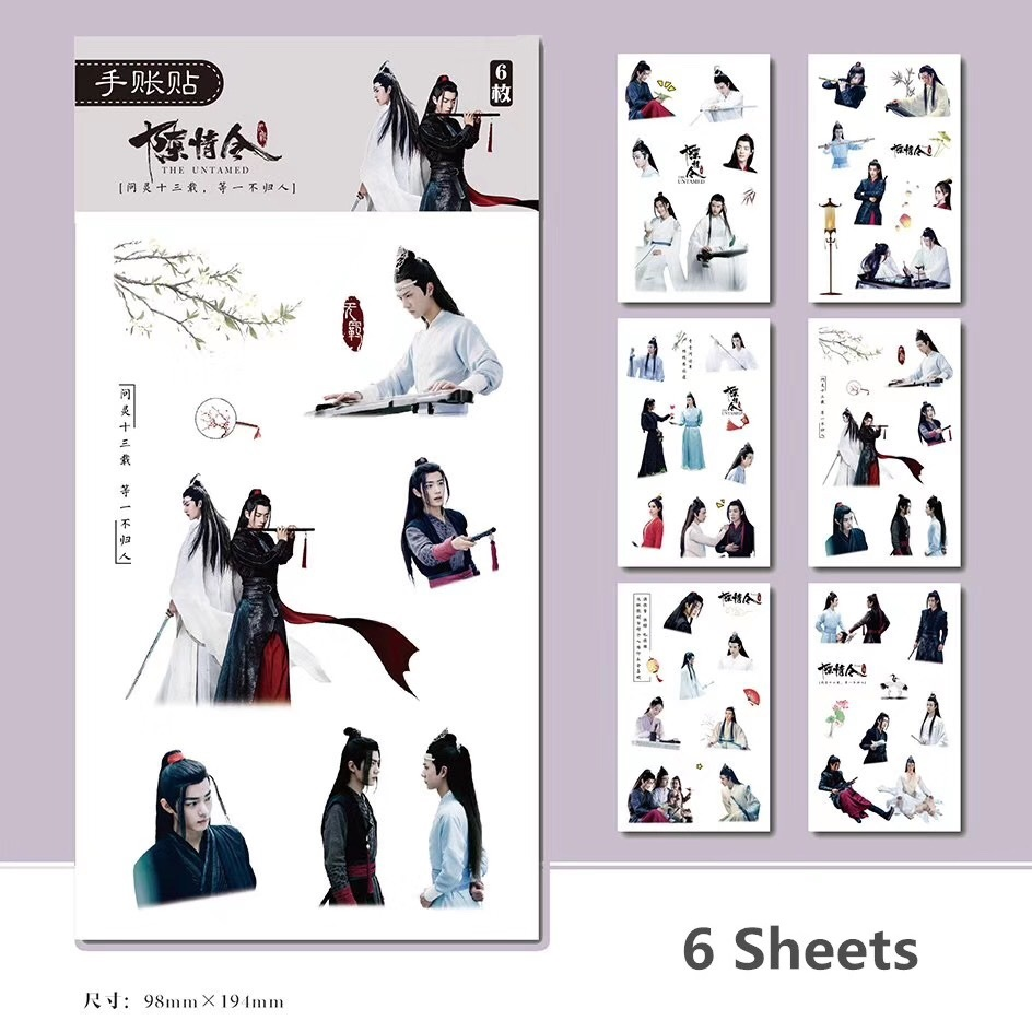 6 Sheets/Set Chen Qing Ling Decorative Sticker Xiao Zhan, Wang Yibo Scrapbooking DIY Diary Album Label Stickers