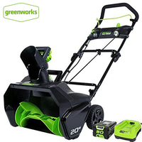 Greenworks PRO 20 Inch 80V Cordless Snow Thrower Included 5.0 AH Battery|Blowers| |  -
