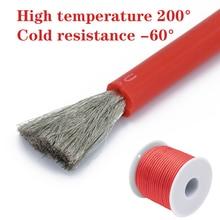 Freies verschiffen 10 meter hohe qualität silikon draht und kabel 12 13 14 15 16 17 18 20 22 24 26 28 30AWG hitze und kälte beständig