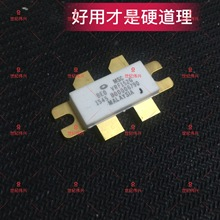 VRF152G SMD RF tube High Frequency tube Power amplification module new 100% original mrf255 new the high frequency tube
