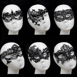 Модная маска, сексуальная черная кружевная ажурная маска, очки, женское сексуальное белье, перфорированные маски для глаз для маскарада