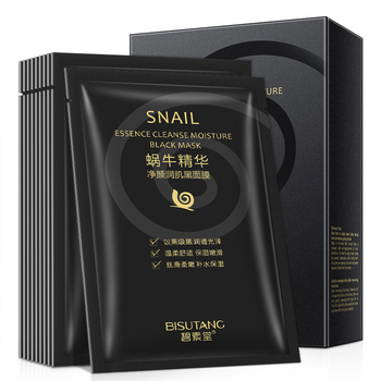 10 Pieces Snail Essence Net Facial Muscle Black Mask Moisturizing Exfoliating Skin Care Skincare Collagen Face Disposable