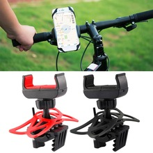 Bicycle Phone Holder 360 Degree Adjustable Motorcycle/Bike Handlebar Universal Smartphone Mount Bracket for Bike GPS Navigation