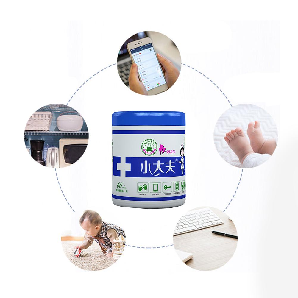 60pc/1 Box Of Alcohol Wipes Disinfection Sterilizing Handkerchief Family 75% Alcohol Skin Suit Wipes For Home Travel