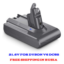 Lithium Battery Replacement for 21.6V Dyson V6 DC58 SV03 Animal Motorhead V6 SlimV6 Absolute Fluffy Vacuum Battery with Filter