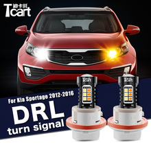For Kia Sportage  (SL)  2011 2012 2013 2014 2015 2016 2PCS Led drl Daytime Running Light Turn Signal 2IN1 Car accessories