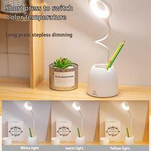 Table Lamp Leds USB Touch Night Light Stepless Dimming Desk Light Eye Protection Learning Multi-Function Bracket Pen Holder