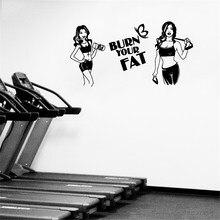 Autocollants muraux en vinyle Brun votre Fat, décoration de Fitness, pour la maison, autocollants artistiques, motif, ov665