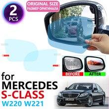 لمرسيدس بنز S-Class W220 W221 W222 S-Klasse S300 S320 S400 S500 S600 غطاء كامل مرآة الرؤية الخلفية مكافحة الضباب فيلم الملحقات