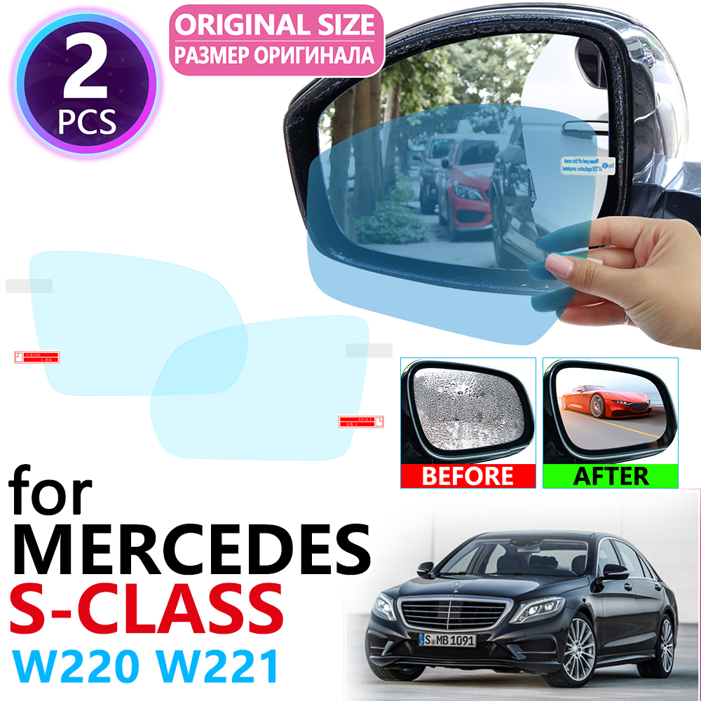 for <font><b>Mercedes</b></font> Benz S-Class W220 W221 W222 S-Klasse S300 S320 S400 <font><b>S500</b></font> S600 Full Cover Rearview Mirror Anti Fog Film Accessories image