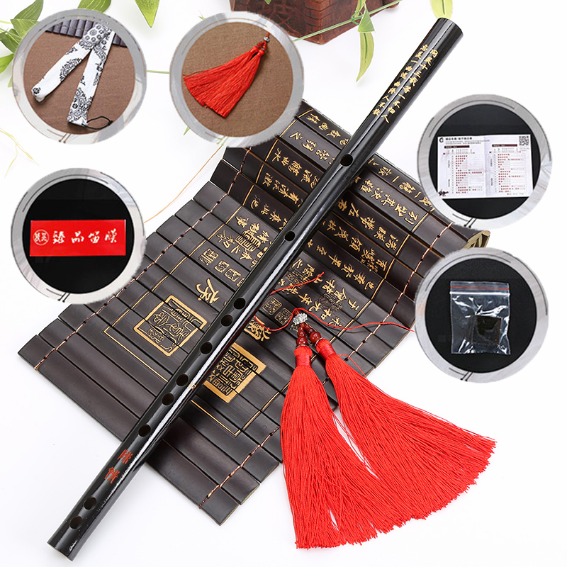 Chinese Traditional Bamboo Flute Professional Flute With Tassels Woodwind Flute C D E F G Key Black Color Transversal Flauta