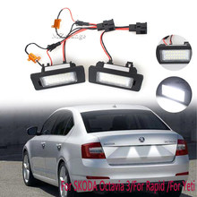 MIZIAUTO 2PCS 24-SMD LED luce targa per SKODA Octavia 3/per Rapid/per Yeti/per Fabia/per Superb B6 luce posteriore