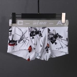 Брендовые новые мужские боксеры AIBC, короткие штаны, ледяная трафаретная печать, сеточка для носа со слоном, дышащее модное нижнее белье