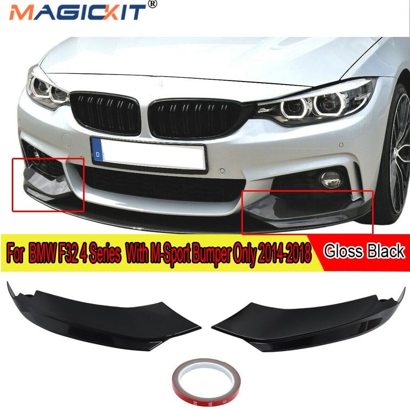 MagicKit Pair M Производительность передний щиток сплиттер черный глянец для BMW F32 F33 F36 M Спорт