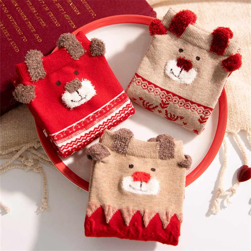 Nouveau Femme Cadeau De Noël Chaussettes Pack de 3