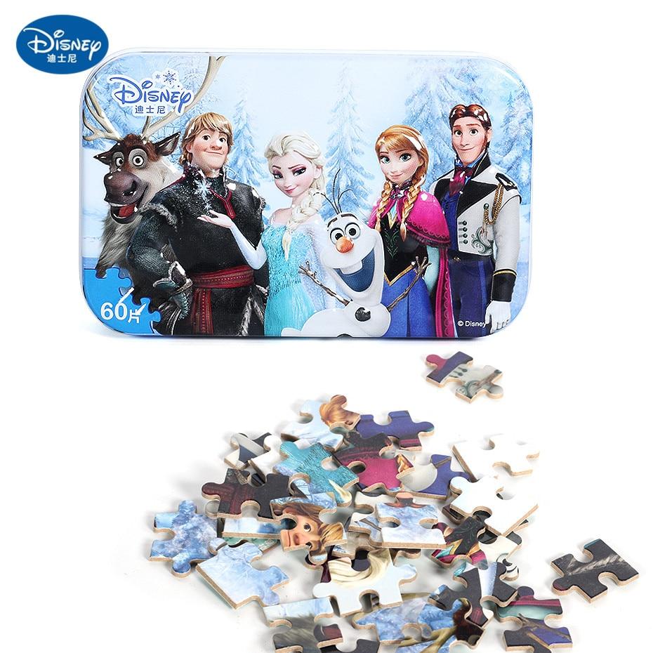 Disney 60 Piece Princess Frozen Wooden Box Puzzle Early Education Children Bottom Box Puzzle Birthday Toys Intelligence Puzzle 20