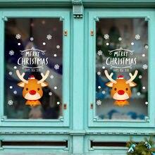 Популярные с милым оленем на Рождество настенные наклейки окна