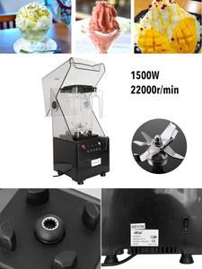 Xeoleo Commercial Blender Processor Juicing-Machine Food-Mixer Smoothie-Maker 1000ml